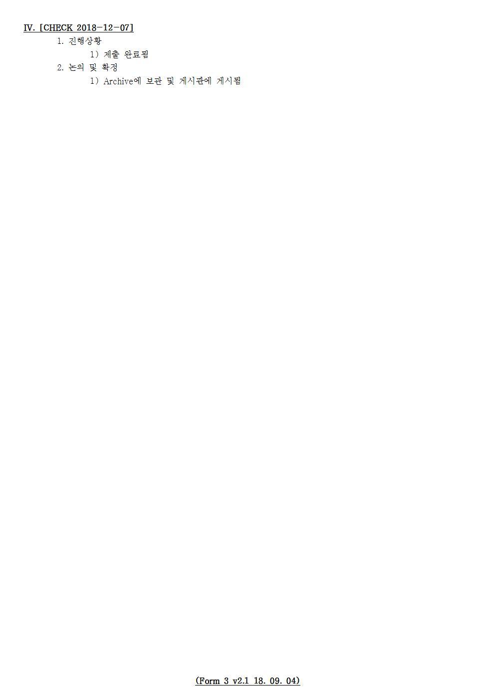 D-[18-057-RD-13]-[중견과제_제안서][2018-12-07][SH]002.jpg