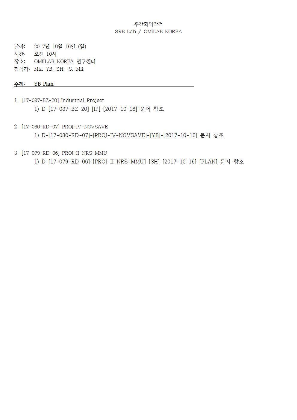 1-Mon-2017-10-16-PLAN(YB)001.jpg