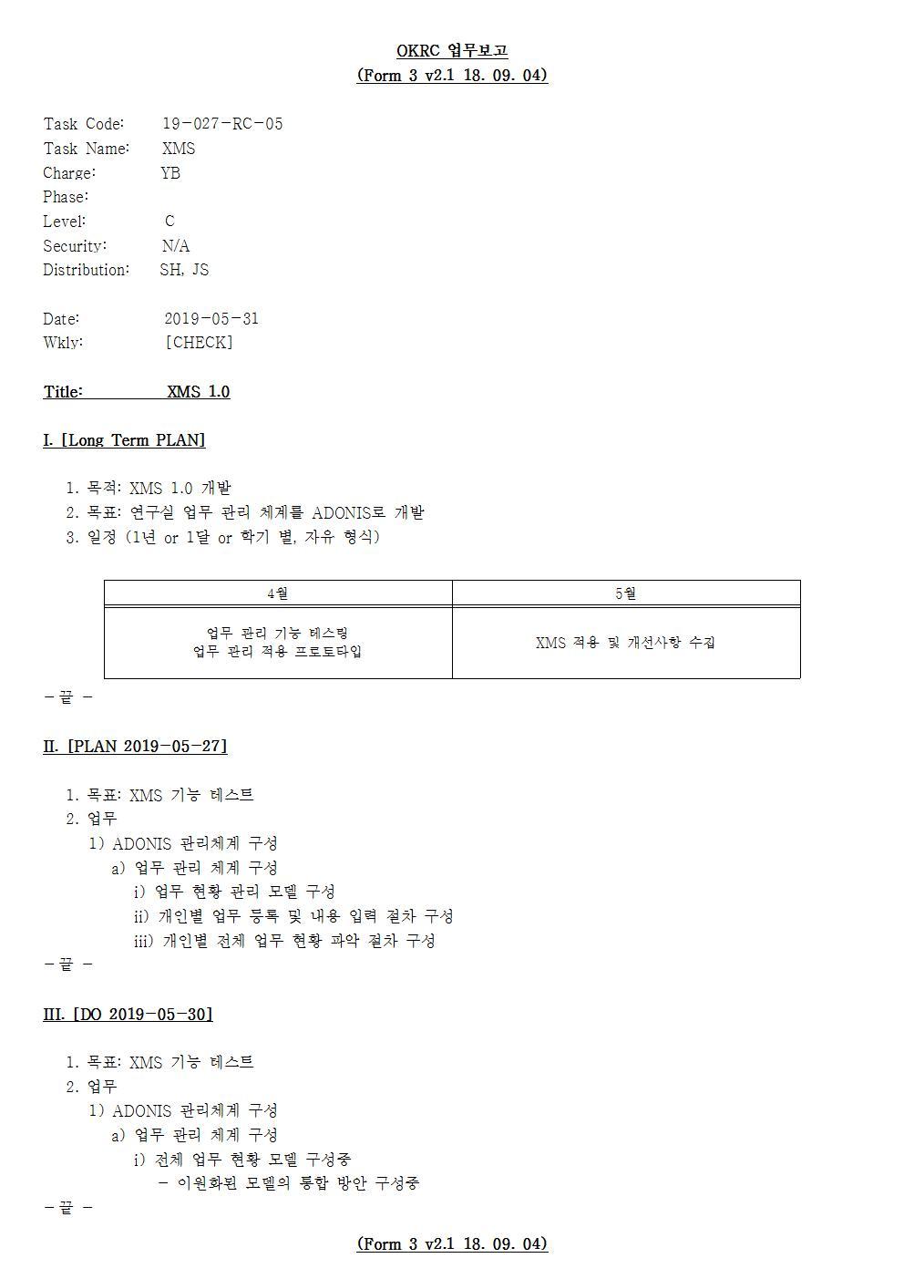 D-[19-027-RC-05]-[XMS]-[2019-05-31][YB]-[19-5-5]-[P+D+C]001.jpg