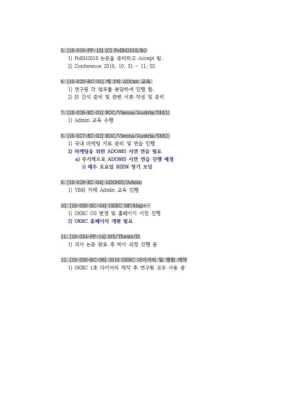 1-Mon-2018-09-03-Task Evaluation-JS002.jpg