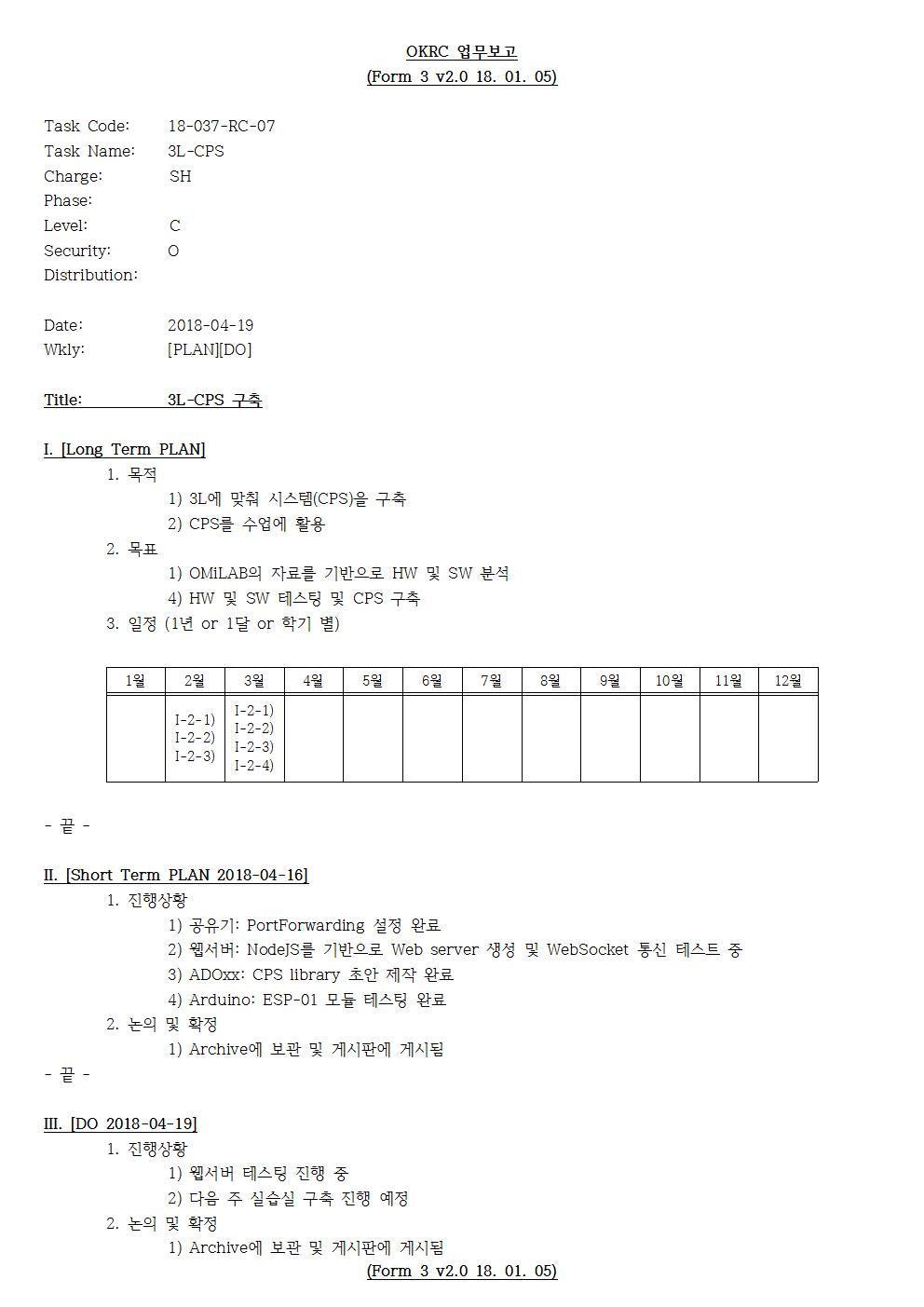 D-[18-037-RC-07]-[3L-CPS]-[2018-04-19][SH]001.jpg