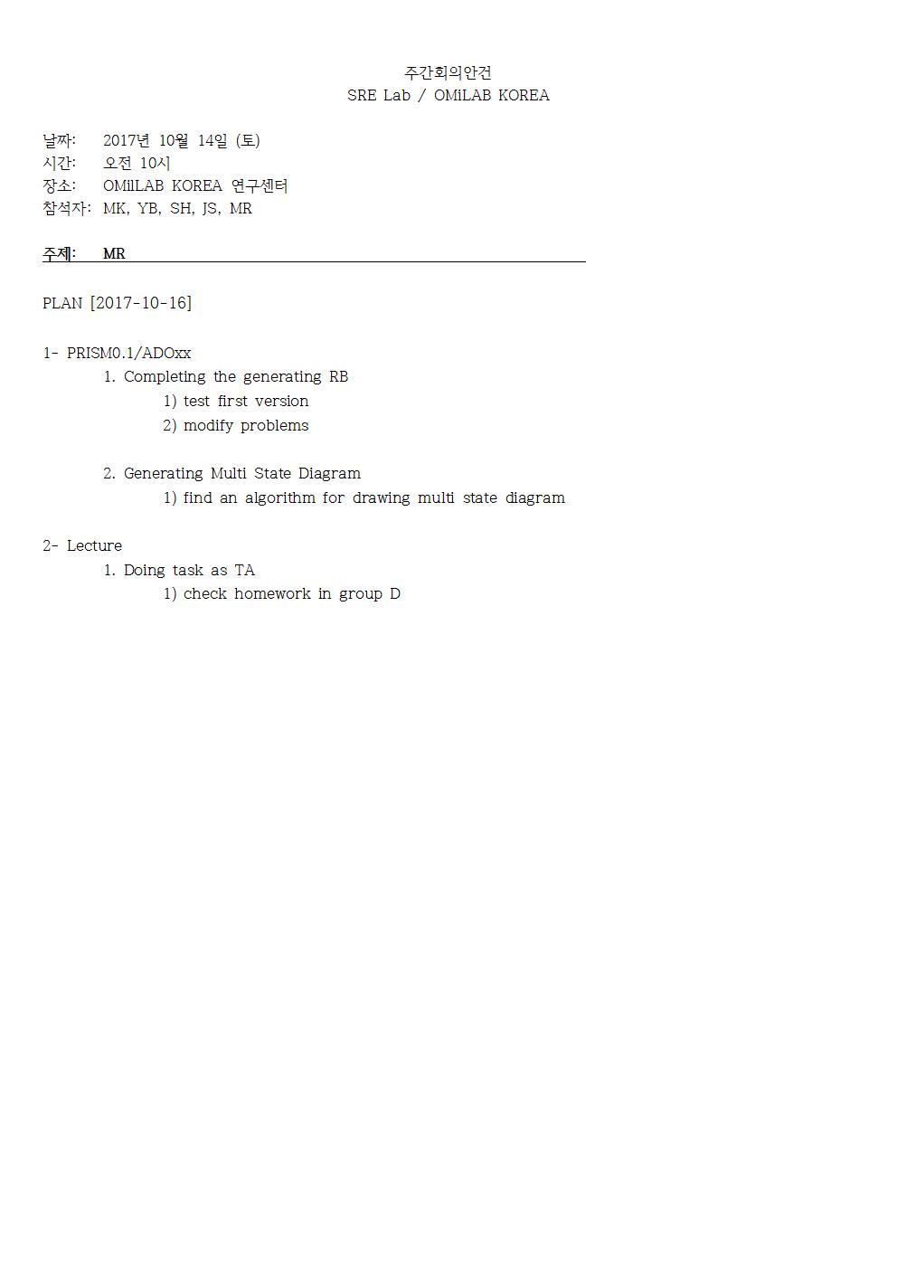 1-Mon-2017-10-16-PLAN(MR)001.jpg