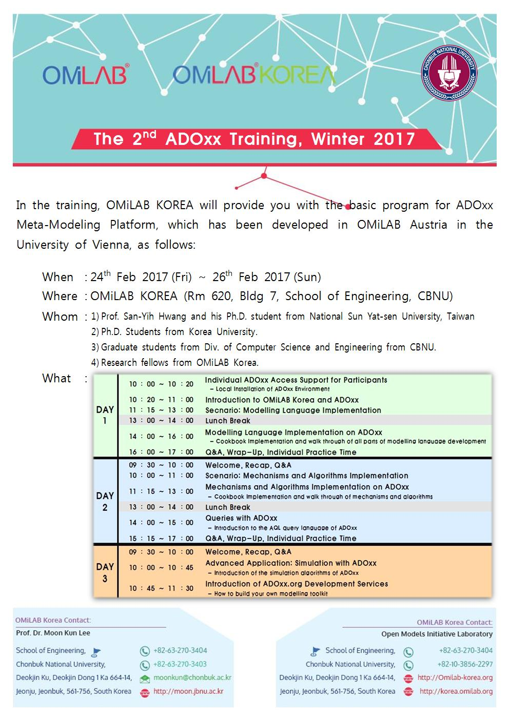 The_2nd_ADOxxTraining_poster-GH-2001.jpg
