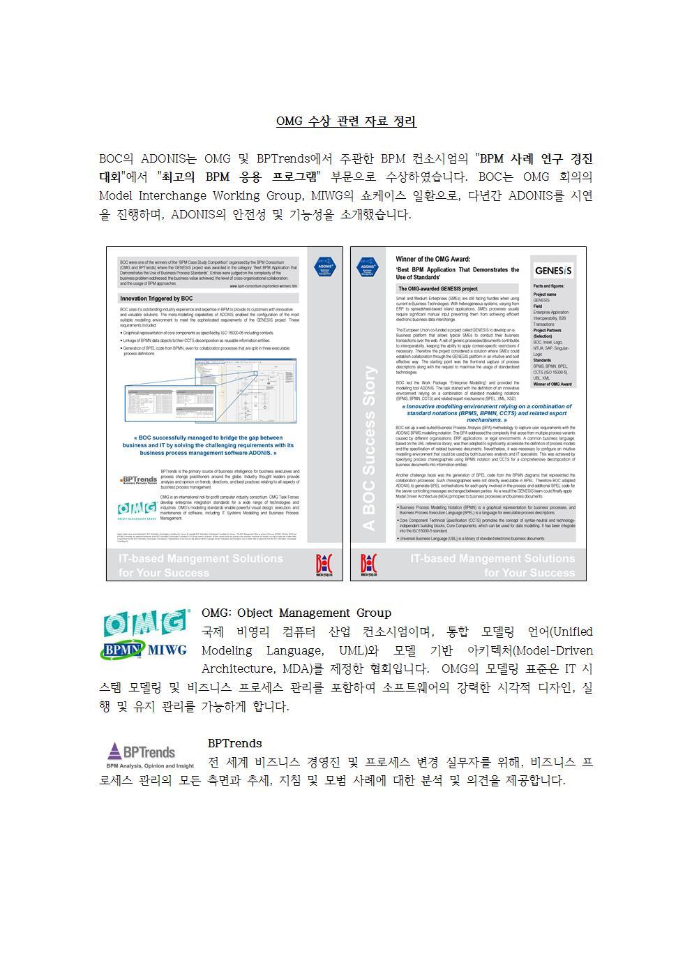 홍보 소책자 보충 자료001.jpg